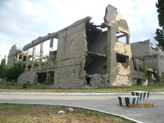 ‪Ruins of the Palace of Culture‬