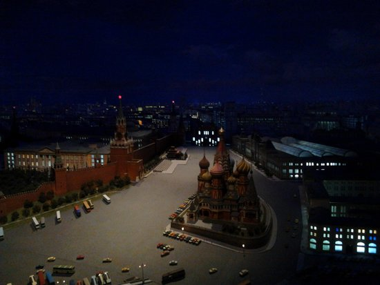 Diorama of the Moscow Center