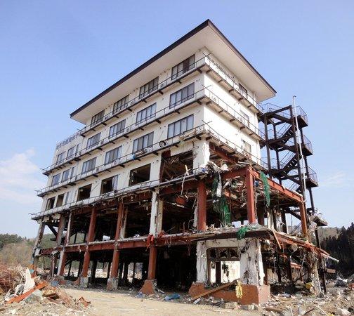 Taro Kanko Hotel