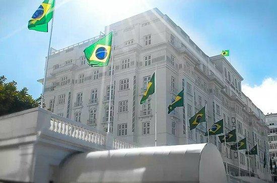 Belmond Copacabana Palace: Site seeing