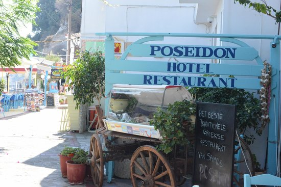 Poseidon Hotel Kokkari Samos Greece: Front Entrance