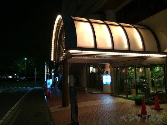 Star Hotel Yokohama: 外観