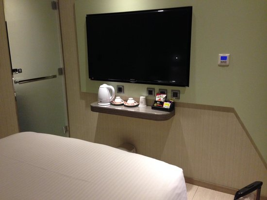 Beauty Hotels Taipei - Hotel B7: This is pretty much it!