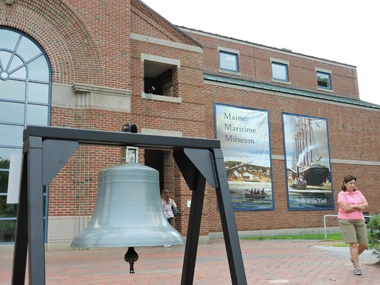 Maine Maritime Museum: ENTRANCE MUSEUM