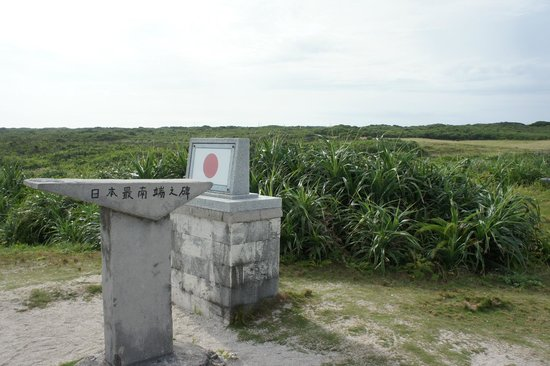 最南端の海 - Monument of The Southernmost Part of Japn, Hateruma-jima Taketomi-cho...