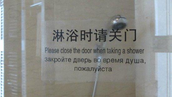 Ritan International Hotel: Chinese / English - Russian