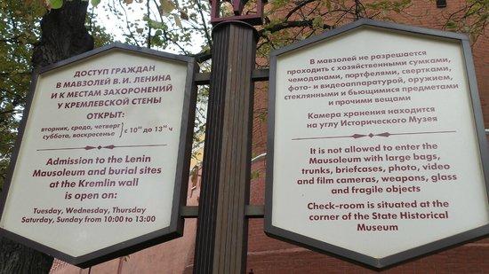 Как попасть в Кремль kraeved1147ru