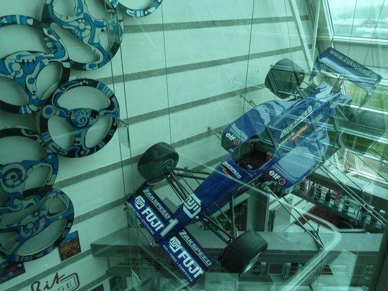 Dorint Am Nuerburgring Hocheifel: Lobby