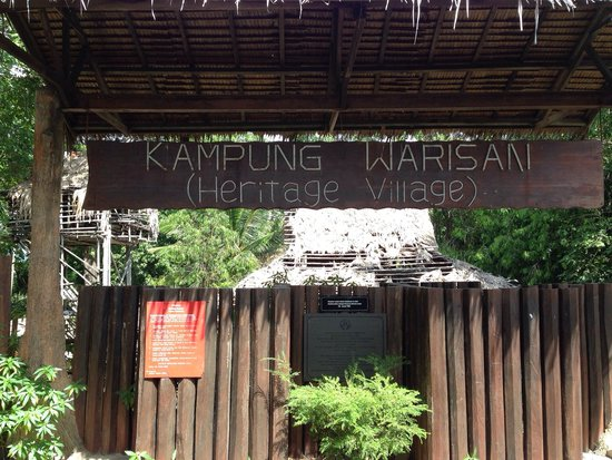 Sabah State Museum: Heritage houses entrance