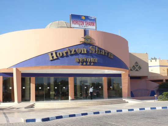 Horizon Sharm Resort: центральный вход