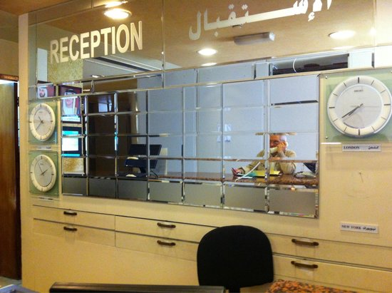 Ras Al Khaimah Hotel: The reception area...