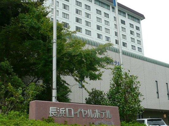 Nagahama Royal Hotel: ホテル外観