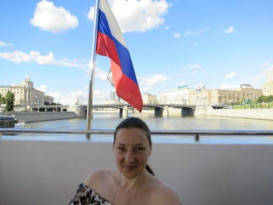 Milan Hotel: Я в Москве