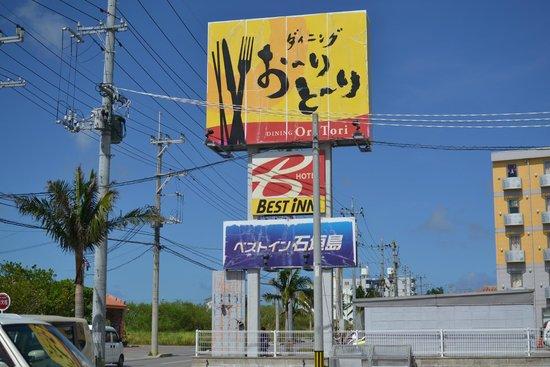 Best Inn Ishigakijima: ホテル外観
