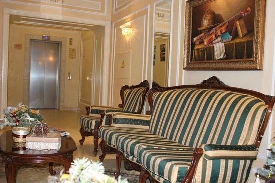 Hotel Mozart: Холл