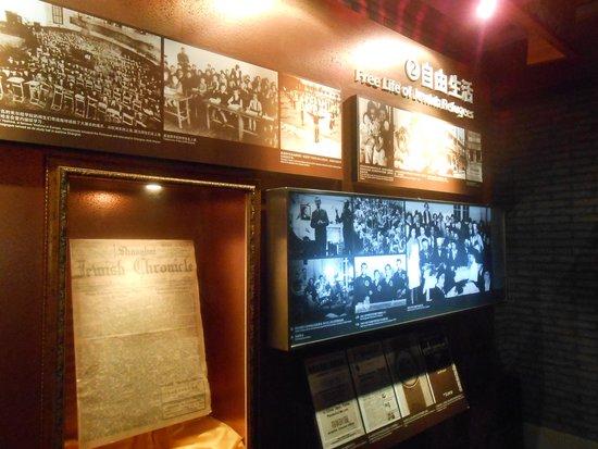 Shanghai Jewish Refugees Museum : Display
