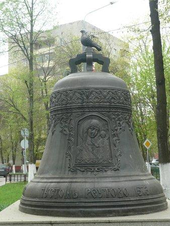 Bell Reut