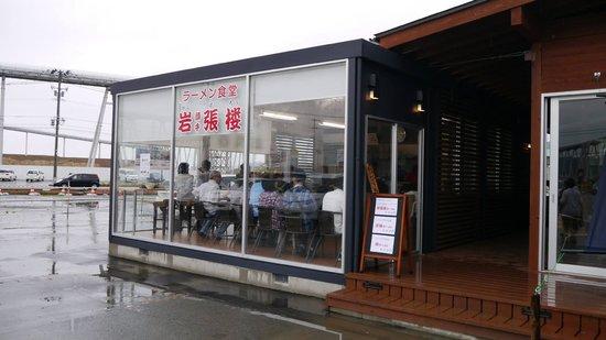 Rikuzentakata, Japan: 岩張楼(がんばろう)ラーメン
