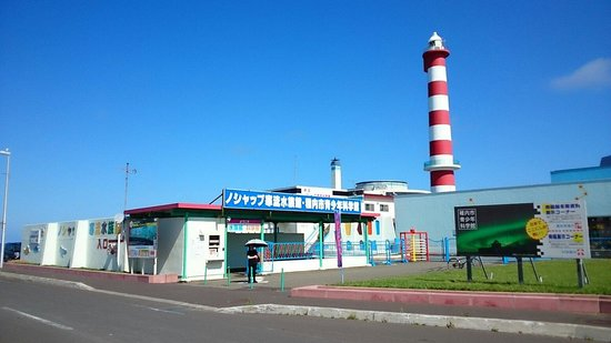 Wakkanai Youth Science Museum