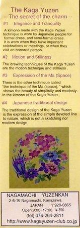 Nagamachi Yuzen Kan: Folheto