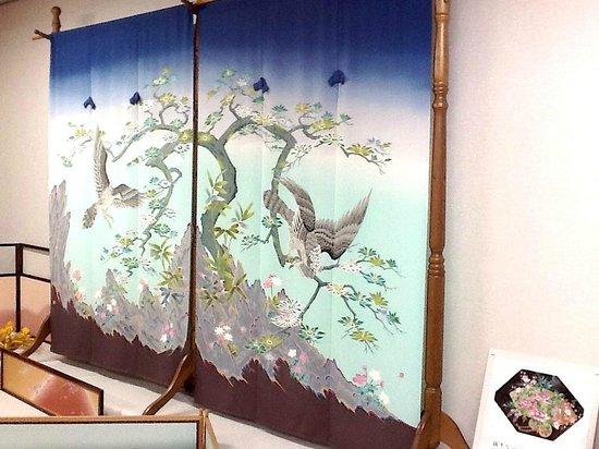 Nagamachi Yuzen Kan: Kichō