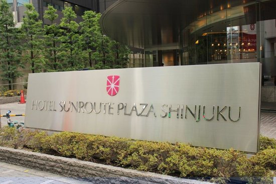 Hotel Sunroute Plaza Shinjuku : Hotel-Entrada
