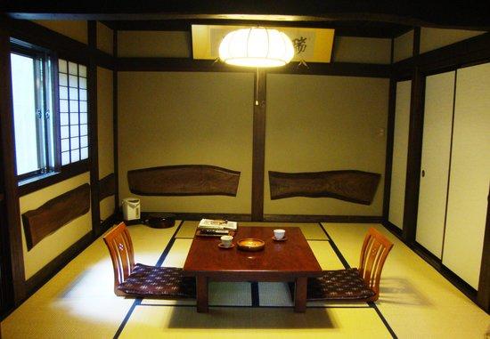 Yumoto Choza: Sitting Room