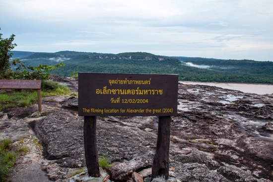 Pha Taem National Park: Took a break walking back to the parking lot
