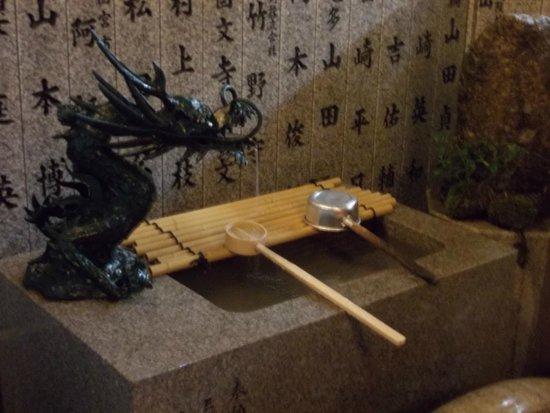 Tsuyunoten Shrine : lovers shrine 3