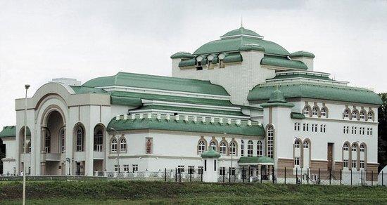 Nur Ufa State Tatar Theater