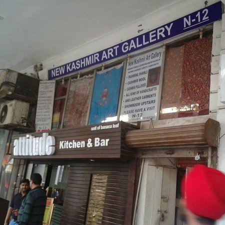 New Kashmir Art Gallery