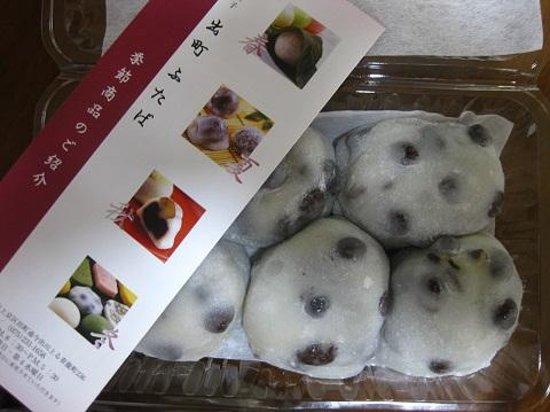 Demachi Futaba: これが豆餅です