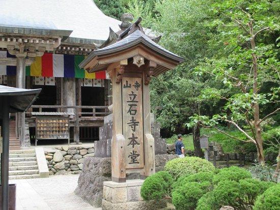 Yamadera Basho Memorial Hall : 立石寺