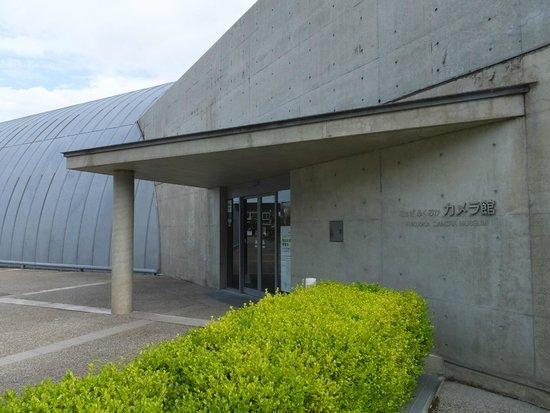 Musee Fukuoka Camera Museum