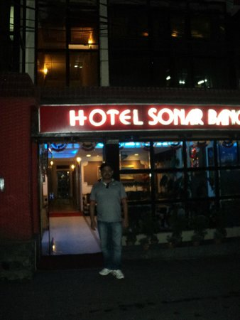 Hotel Sonar Bangla - Darjeeling : Entrance