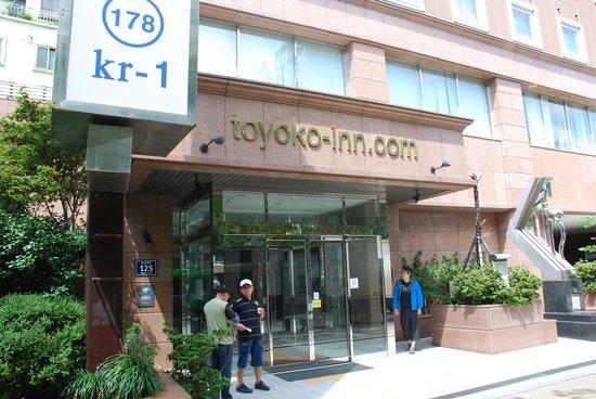 Toyoko Inn Busan Station 2: TOYOKO INN BUSAN St.2  1