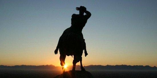 Rhodes Memorial: Horseman Shielding the Sun...