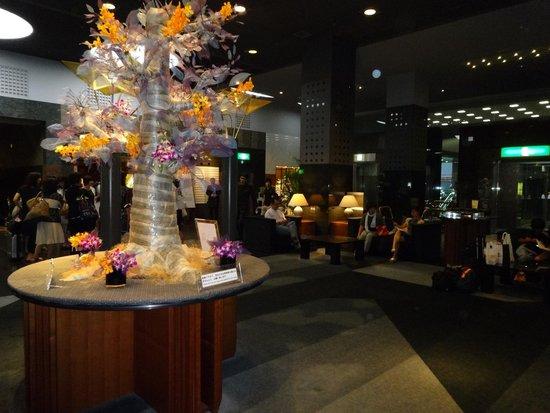 Hotel Granvia Kyoto: Lobby