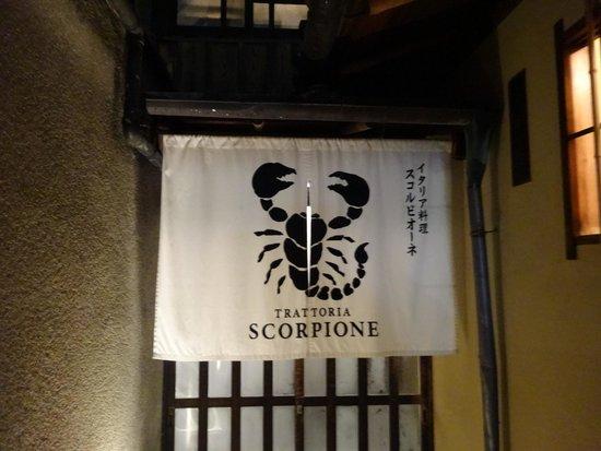 Scorpione Gion : Scorpione