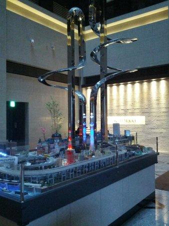 Hotel Metropolitan Tokyo Marunouchi: Hotel lobby