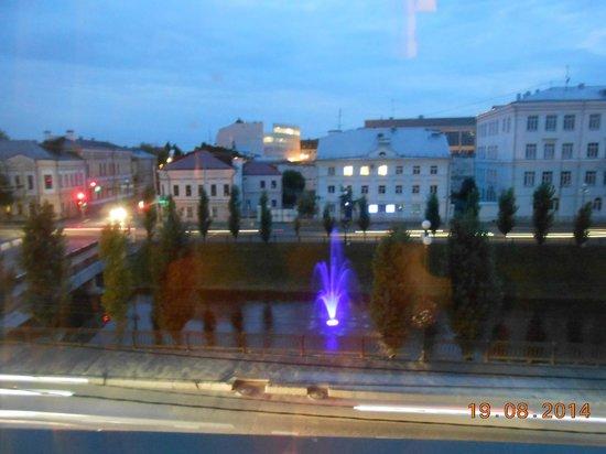 Hotel Ibis Kazan Centre: набережная Булак