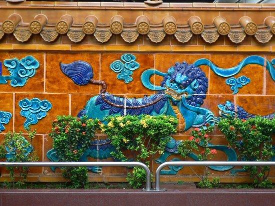 Kuan Yin Thong Hood Cho Temple: забор