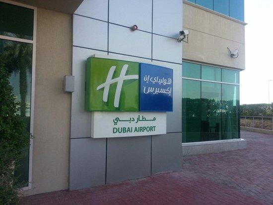 Holiday Inn Express Dubai Airport : L'entrée