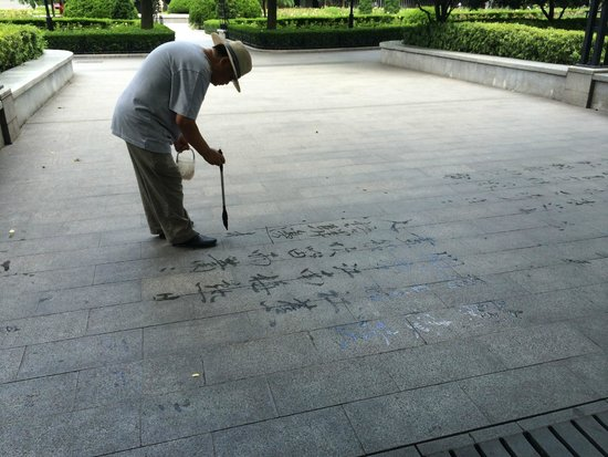 Sunny Tours Shanghai: Calligraphy in the park