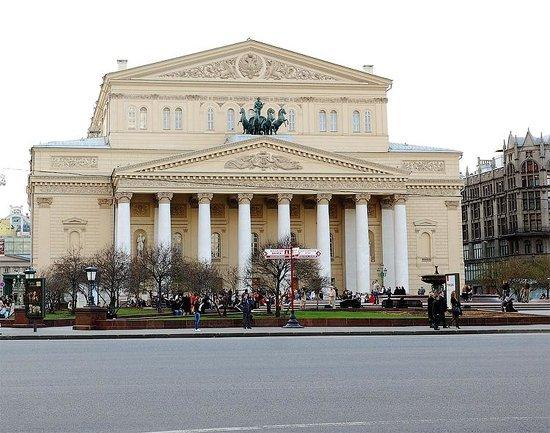 Bolschoi-Theater: Большой Театр