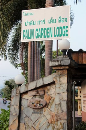 Palm Garden Lodge: Entrance