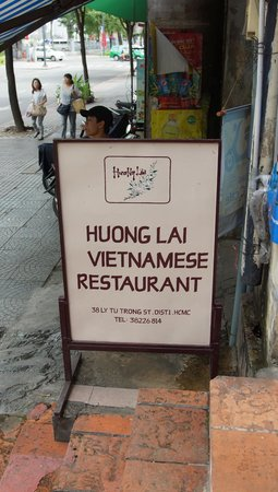 Huong Lai Restaurant: 店の入り口。