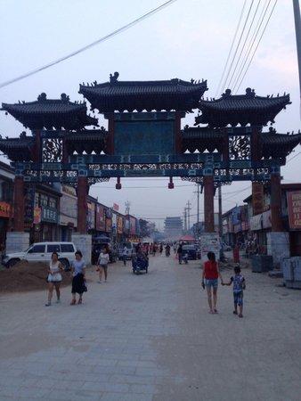 Dai County, China: 市區牌坊