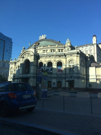 InterContinental Kiev : Near by