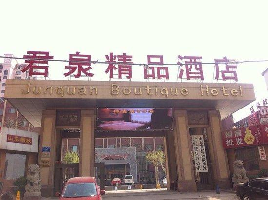 Junquan Boutique Hotel